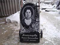 """Памятник """"Зеркало"""""""