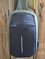 Рюкзак антивор однолямочный bobby mini сумка через плечо бабанка с USB (реплика)