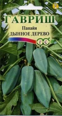 Папайя Дынное дерево, 3шт.