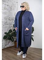 Женский удлиненный кардиган Никита ангора софт синий / размер 48-74