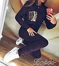 Женский костюм теплый на осень с карманчиком из паетки ангора софт осенний на осень С-ка бордо бордовый, фото 2