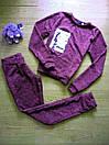 Женский костюм теплый на осень с карманчиком из паетки ангора софт осенний на осень С-ка бордо бордовый, фото 3