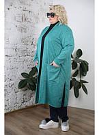 Женский удлиненный кардиган Никита цвет мята / размер 48-74