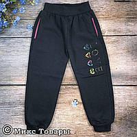 74c2ff43 Детские спортивные штаны с начёсом для девочки Размеры: 122,128,134,140 см  (7191-2)