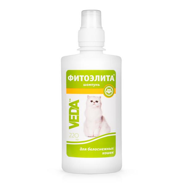Фитоэлита Шампунь для белоснежных кошек , 220 мл, Веда