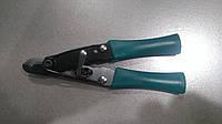 Ножницы капиллярные Whicepart PTC-01