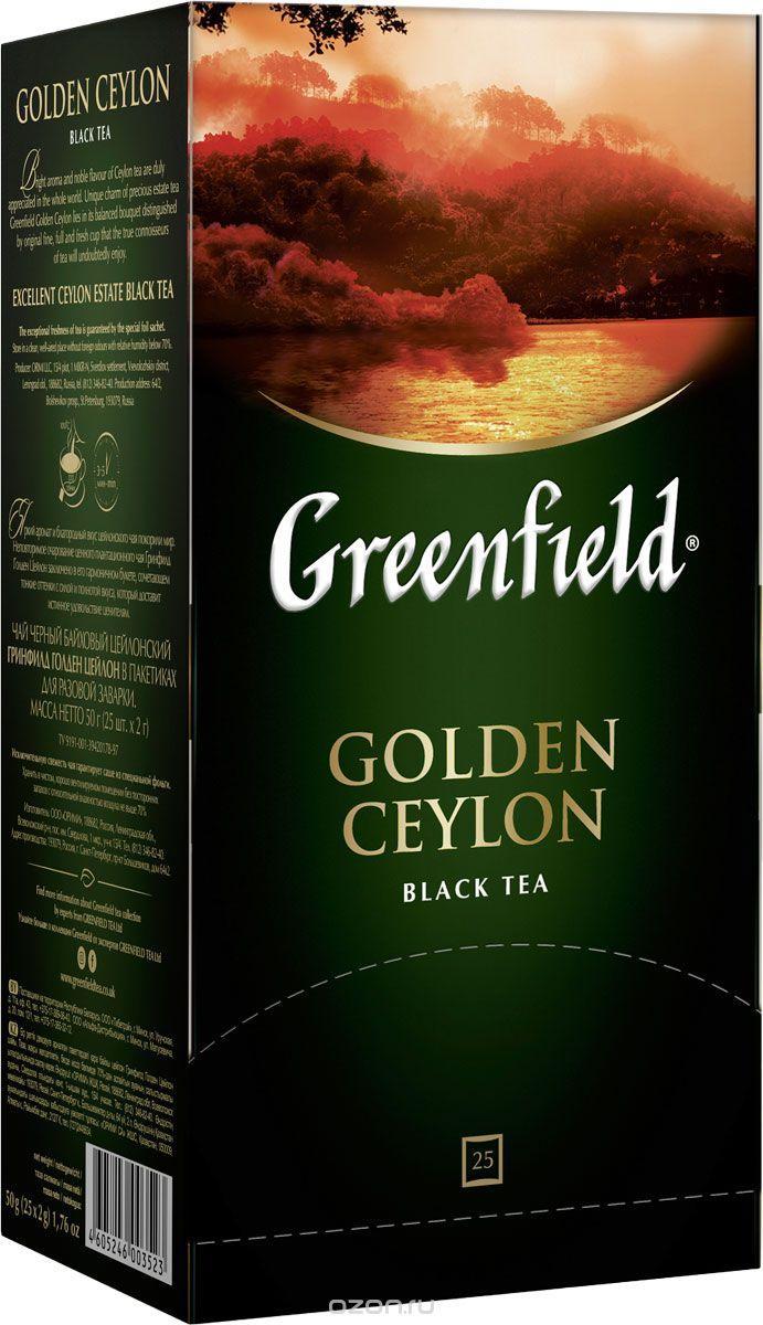 "Чай  ""Золотой Цейлон""  25 пакетов ""Greenfield"""