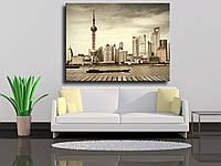 """Картина на холсте """"Шанхайский горизонт"""""""