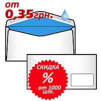 Почтовый конверт С65 (0+1) МК автомат с окном
