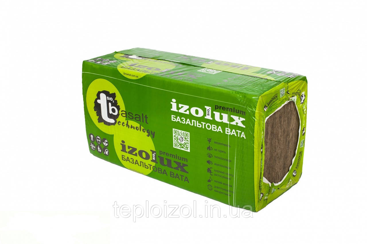Утеплитель базальтовый  IZOLUX