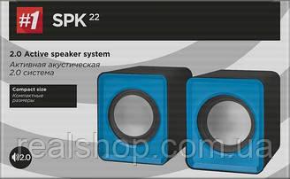 Миниатюрные колонки для ноутбука Defender SPK 22 (Blue)