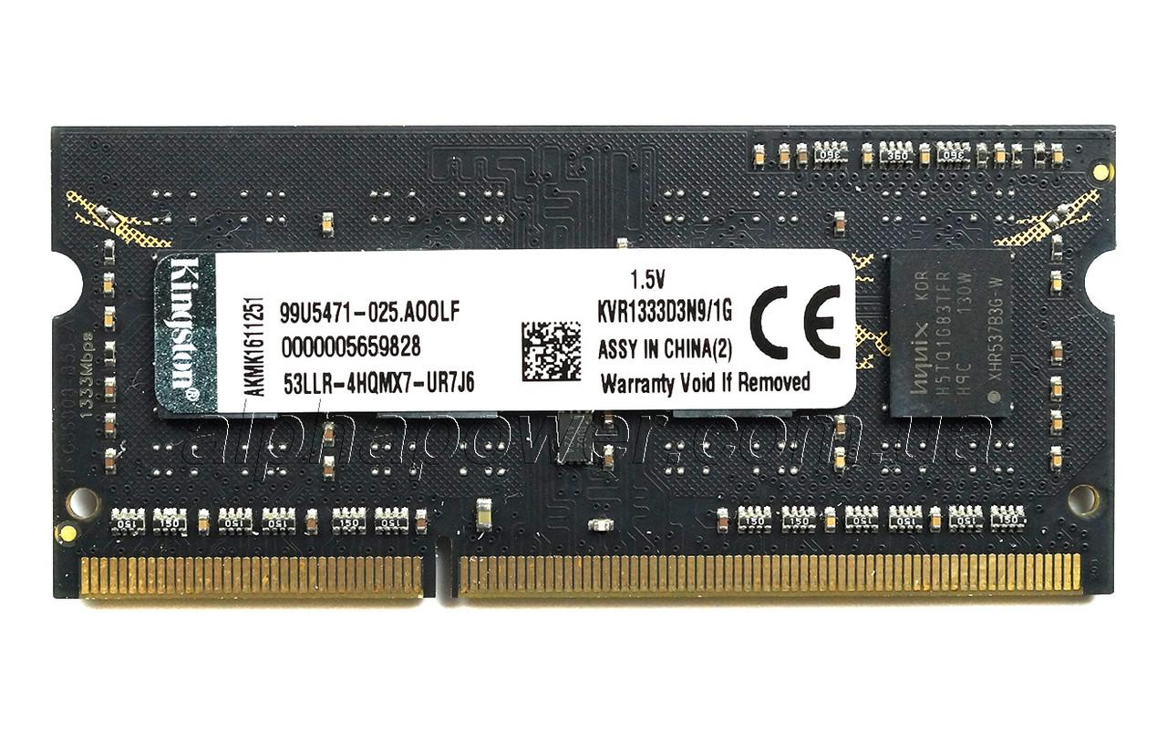 Память SODIMM DDR3 1Gb 1333 PC3-10600 (KVR1333D3N9/1G) ДДР3 1Гб для ноутбуков, универсальная
