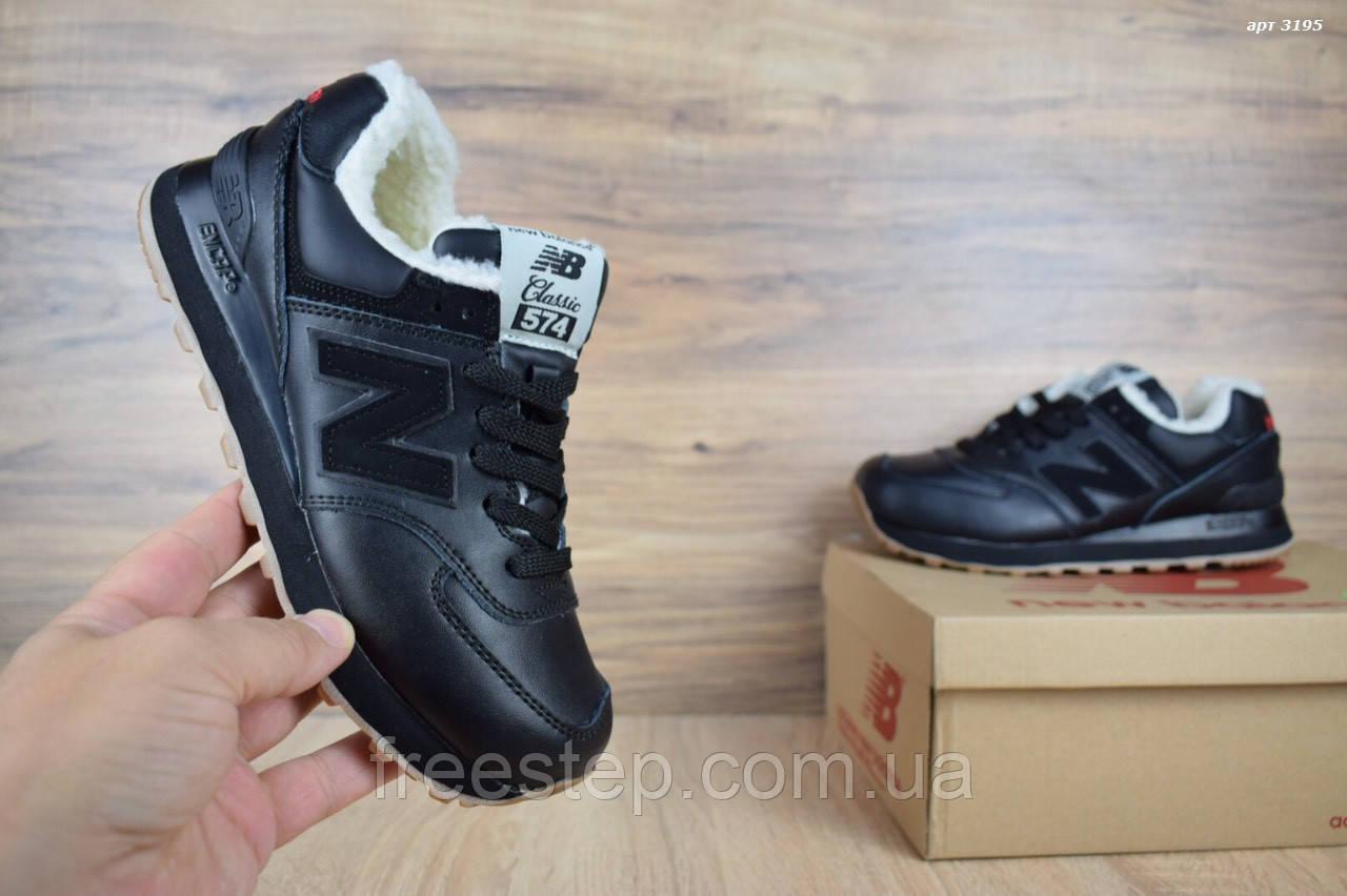 a7e1d841 Зимние женские кроссовки в стиле New Balance 574, натур. мех, кожа -  Интернет