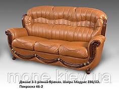 """Кожаный диван """"Джове"""" со спальным местом"""