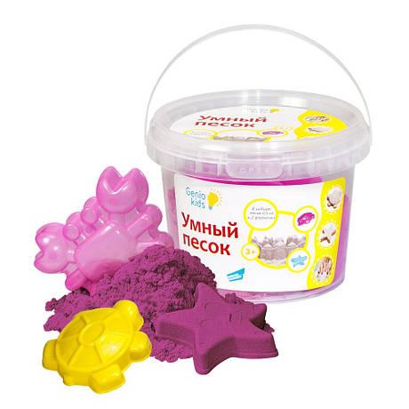 SSR051 Набор для детского творчества «Умный песок 0,5 Розовый»