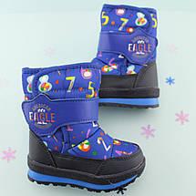 Сапоги дутики на мальчика Синие, зимняя обувь Том.м размер 27,28, фото 2