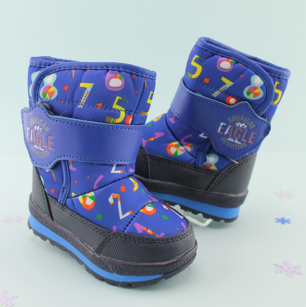 Сапоги дутики на мальчика Синие, зимняя обувь Том.м размер 27,28