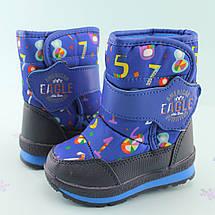 Сапоги дутики на мальчика Синие, зимняя обувь Том.м размер 27,28, фото 3