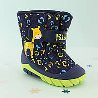 Термо сапоги дутики на мальчика зимняя обувь Том.м размер 23,24,26,27,28
