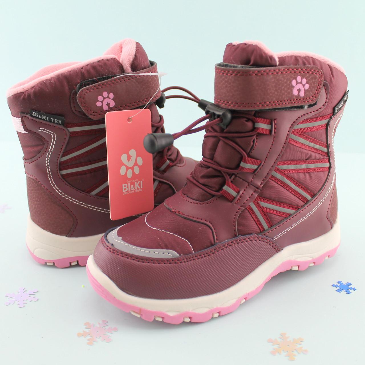 Термоботинки для девочки бренд обуви Bi Ki размер 32 - BonKids - детский  магазин обуви в Киеве f1a629afc89d7