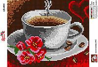 Алмазная вышивка «Утренний кофе». АВ-4001 (А4). Полная выкладка