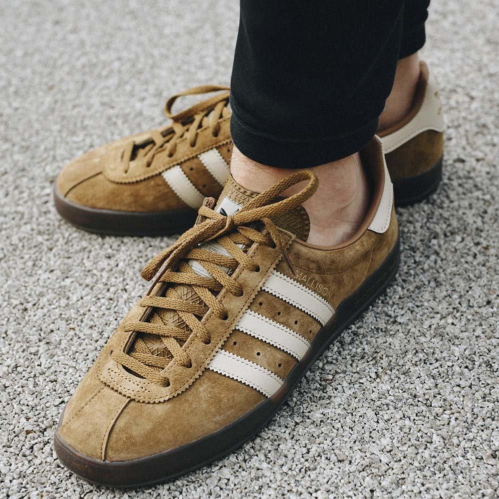 583301f0 Оригинальные мужские кроссовки Adidas Mallison SPZL: продажа, цена в ...
