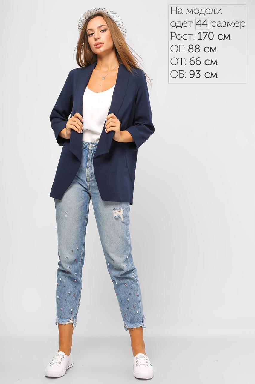 Пиджак без застежки с рукавом 3/4 синий