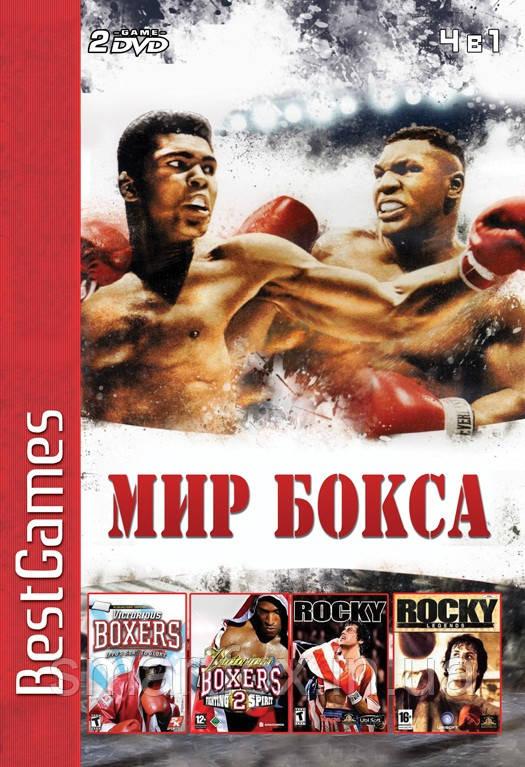 Мир Бокса 4в1 (PS2)