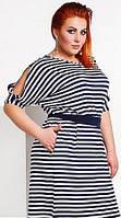 Платье в полоску с поясом 0127, фото 1
