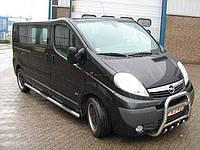 Боковые пороги (труба) Renault Trafic
