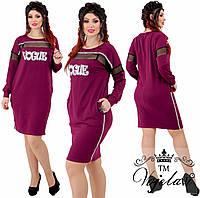 Женское спортивное платье 48-54