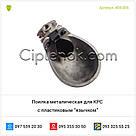 Поилка металлическая для КРС с пластиковым язычком, фото 2