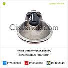 Поилка металлическая для КРС с пластиковым язычком, фото 3