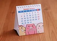 Настольный перекидной календарь малый `Свинки`