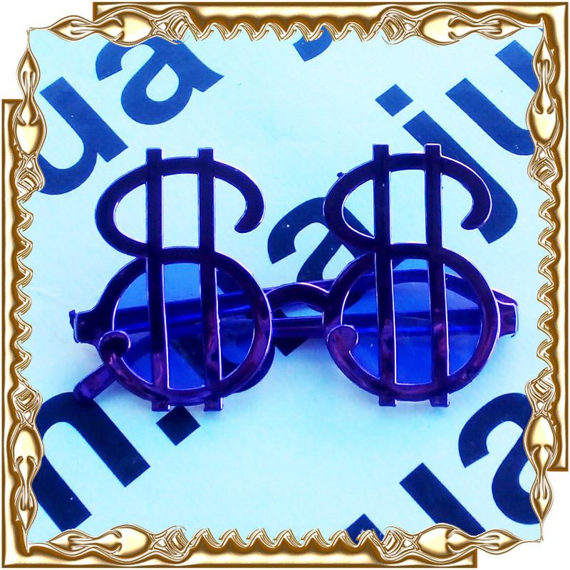 Очки детские Доллар $ PR275