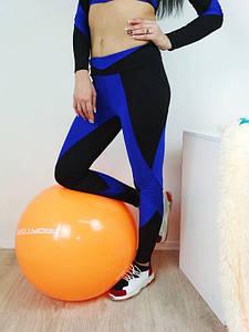 Эластичные лосины для фитнеса с синими вставками 42-48 р