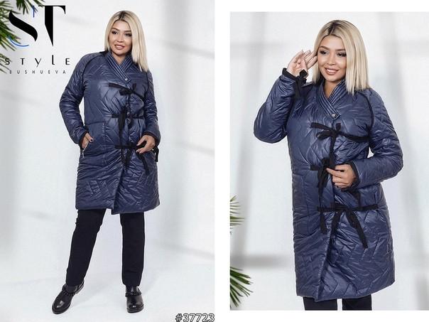 b7c4c7fe29e Женское Стильное Пальто Плащевка Стеганое — в Категории