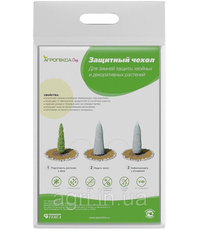 Чехол для укрытия растений 1 м (2шт/уп)