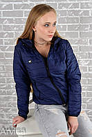 Женская весенняя куртка Arvisa (опт розница дропшиппинг)