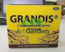 Укорінювач Grandis 50г