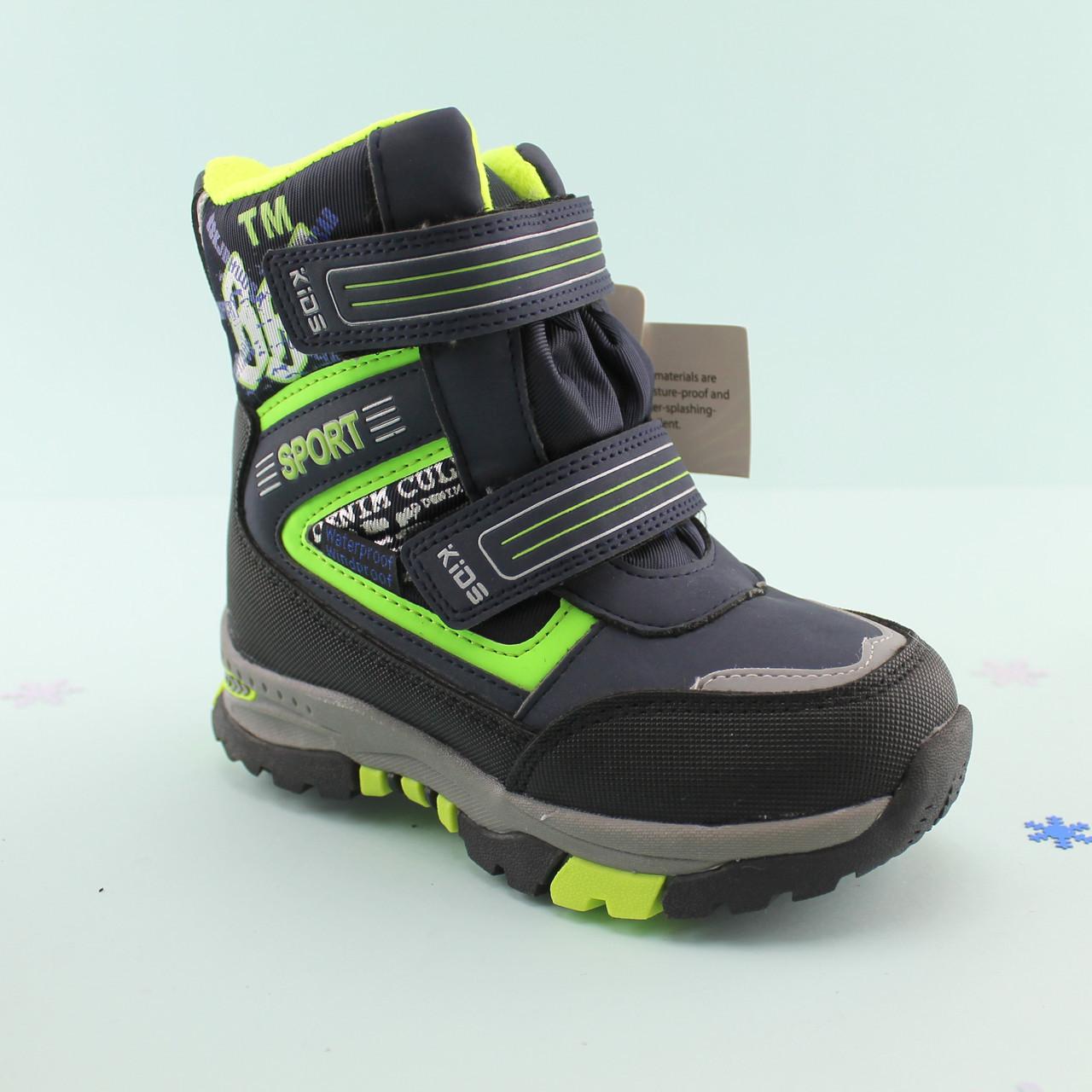 a821c8b74 Детские Термо сапоги для мальчиков обувь Том.м размер 27 - BonKids -  детский магазин