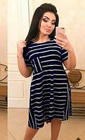 Платье летнее в полоску батал 003D