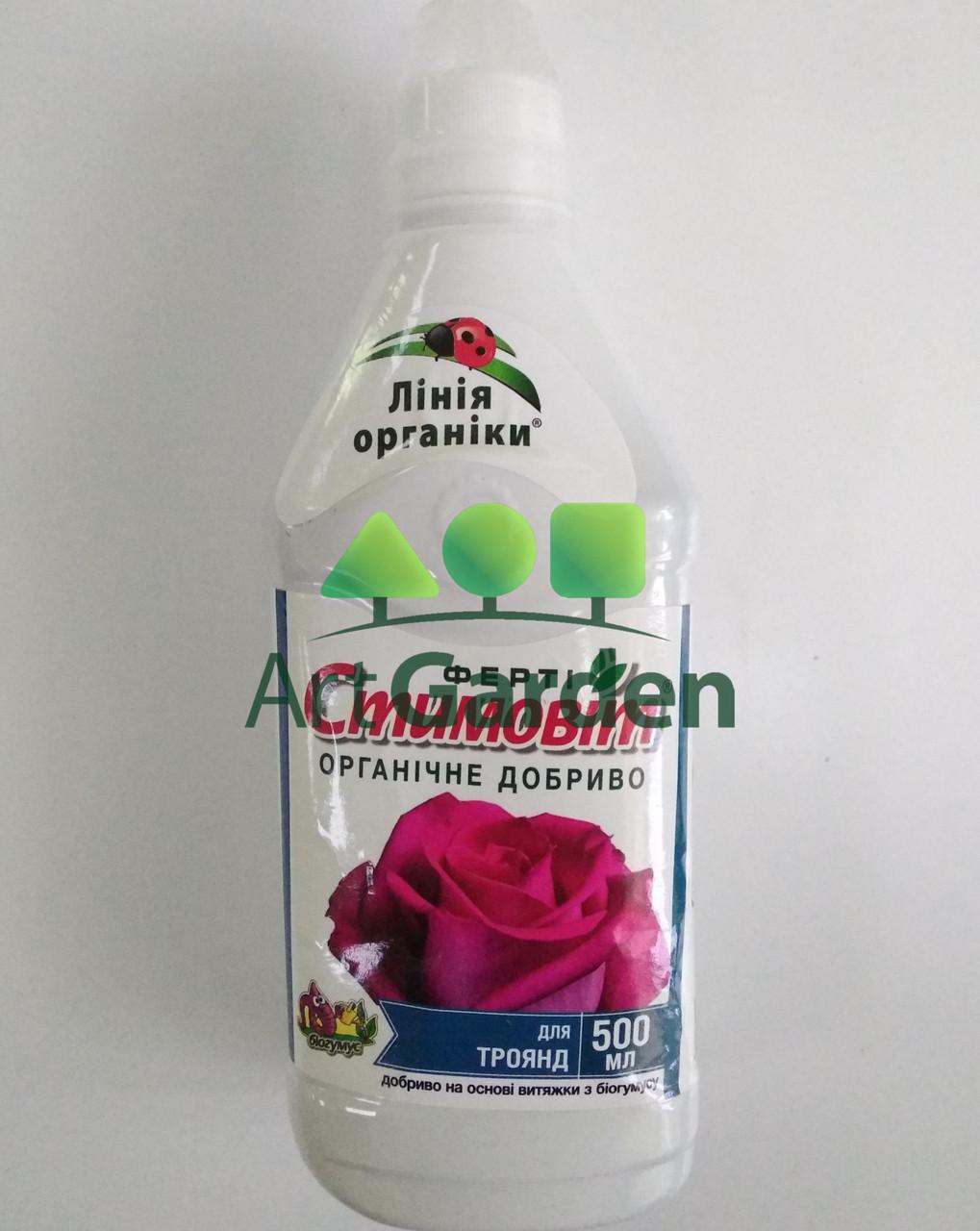 Стимовіт для троянд 0.5 л