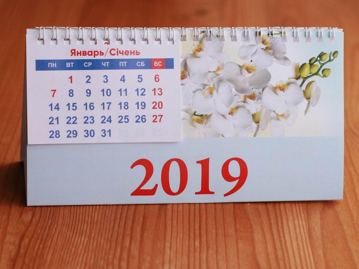 Настольный перекидной календарь `Орхидея`