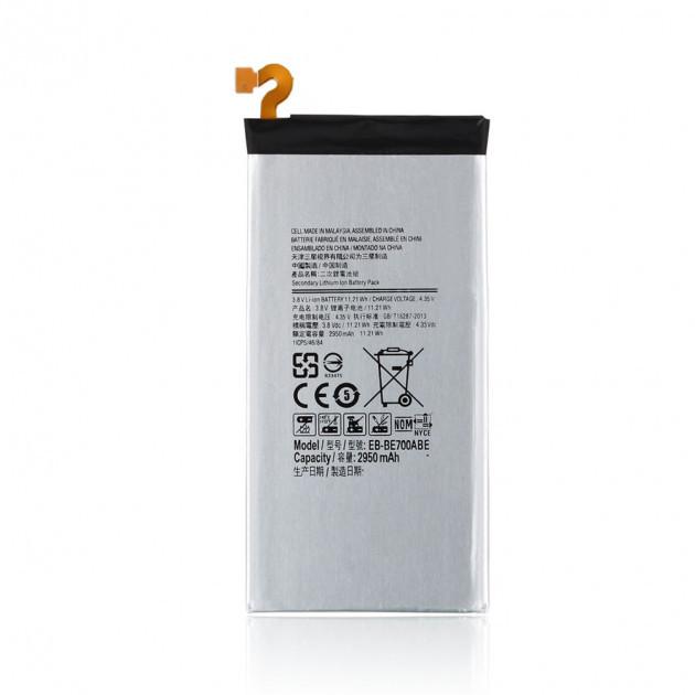 Аккумулятор EB-BE700ABE 2950mAh к телефону Samsung E700 Galaxy E7
