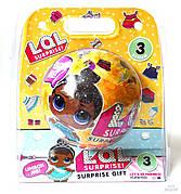 Большой желтый шар ЛОЛ в блистере / Большая кукла LOL15 см / LOL Surpise / аналог