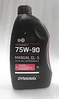 Масло трансмиссионное Dynamax 75w-90 1л