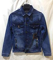 Джинсовая мужская куртка размеры: S- XL