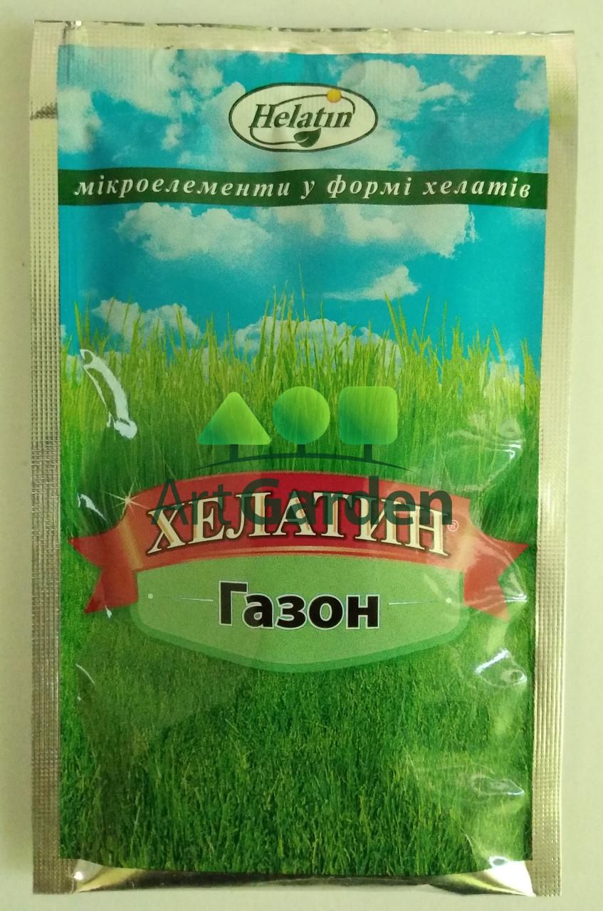 Хелатин - газон 50мл
