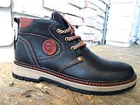 Мужские кожаные зимние ботинки 40-45 р-р, фото 1